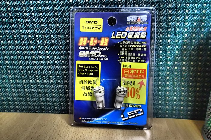 DJD19032834  BMW BENZ LED小燈燈泡