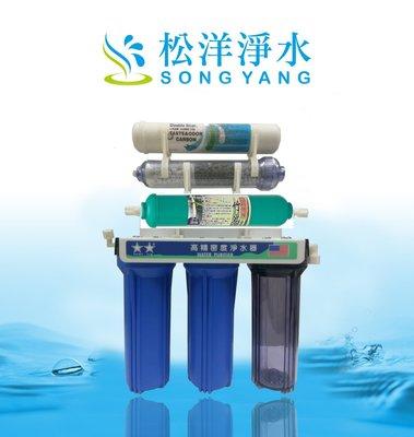 六道式 超逆機 淨水器 竹碳 鹼性離子水 麥飯石 遠紅外線 天然礦物質 多種元素 活水機 活氧機(南