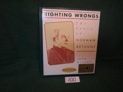 【愛悅二手書坊 14-09】RIGHTING WRONGS