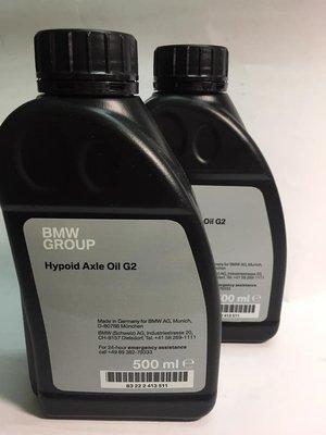 【88機油】 BMW 寶馬 德國原廠 83222413511,Hypoid Axle Oil G2 前差速器專用油