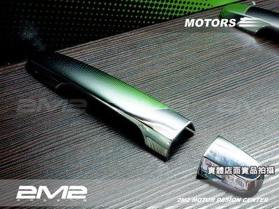 2M2_Toyota 2014 Vios 豐田汽車 鍍鉻外門把