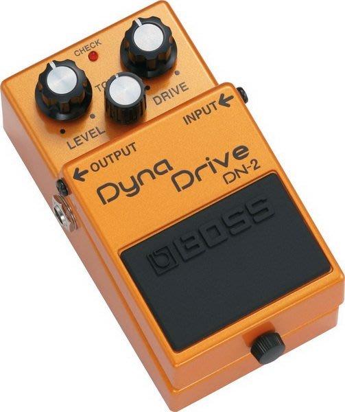☆ 唐尼樂器︵☆全新 BOSS DN-2 Dyna Drive 電吉他破音效果器