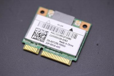 【庫存品】 Mini Pci-e 無線網卡 Dell 0CTJ7G Model: AR5B22 802.11 b/g/n