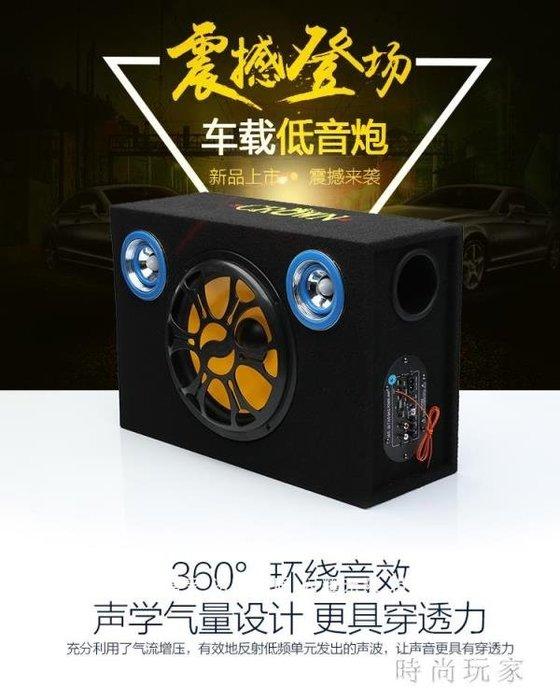 220V車載音響 10寸方形超薄車載內置藍牙低音音箱 ZB943