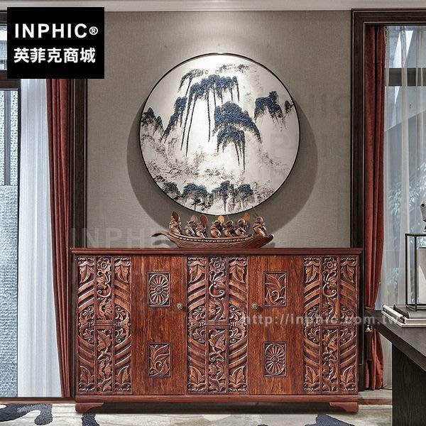 INPHIC-玄關櫃子整裝儲物櫃東南亞傢俱客廳鞋櫃中式_FMG3