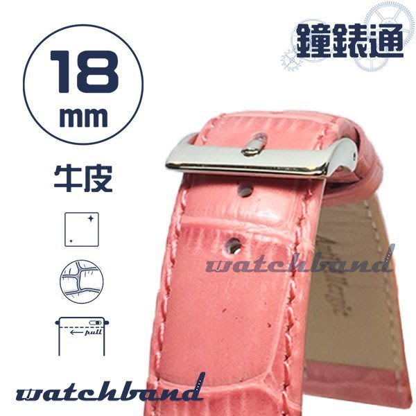 【鐘錶通】C1AC.26I《亮彩系列-手拉錶耳》鱷魚格紋-18mm 櫻花粉┝手錶錶帶/皮帶/牛皮錶帶┥