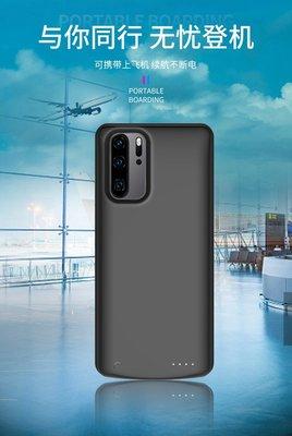 華為p30 pro手機殼全包p20pro背夾充電寶原裝正品電池移動電源套HUAWEI手機保護殼手機套現貨全新