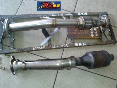 @沙鹿阿吐@ NISSAN BIG TIIDA 2013年渦輪版改裝 300目高流量金屬觸媒.賽車觸媒.黃金觸媒前段管