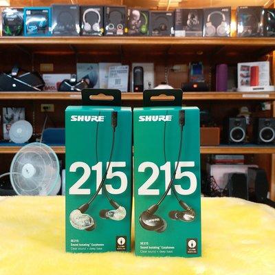 特價視聽影訊 新包裝 公司貨保1年 SHURE SE215UNI SE215 UNI 線控版可換線耳機 黑/透明另ATH