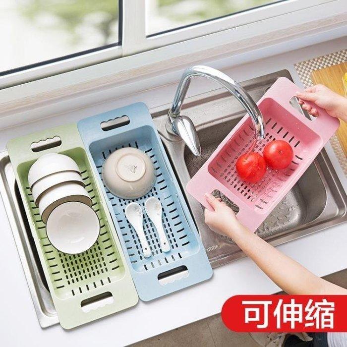 YEAHSHOP 可伸縮水槽瀝水架塑料放碗筷架子家用廚房碗碟架蔬菜收納架W185