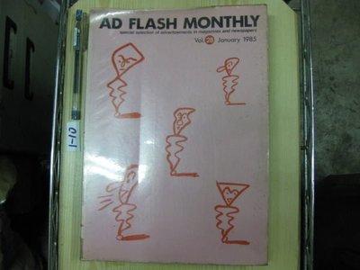 【愛悅二手書坊 01-10】  AD FLASH MONTHLY Vol.28 Joruory 1985