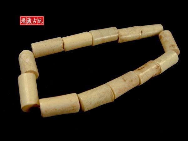 ﹣﹦≡|璟藏古玩|良渚文化生坑管形器手鍊∥(不設底價)∥≡ ﹦﹣