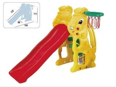 【W先生 小白兔溜滑梯 籃框 兒童溜滑梯 台灣製造 ST安全玩具