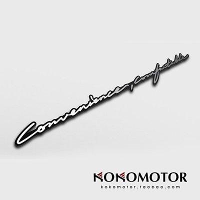車達人15-19全新 CARNIVAL 專用 Convenience Confortable 字母標 韓國進口汽車內飾改裝飾品 高品質