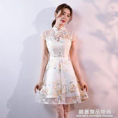 日和生活館 禮服裙女2019新款端莊旗袍宴會夏季短款洋裝小禮服名媛聚會連身裙S686