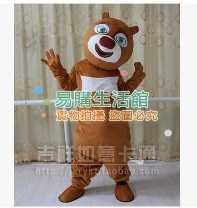 熊大 熊二卡通服裝道具人偶服