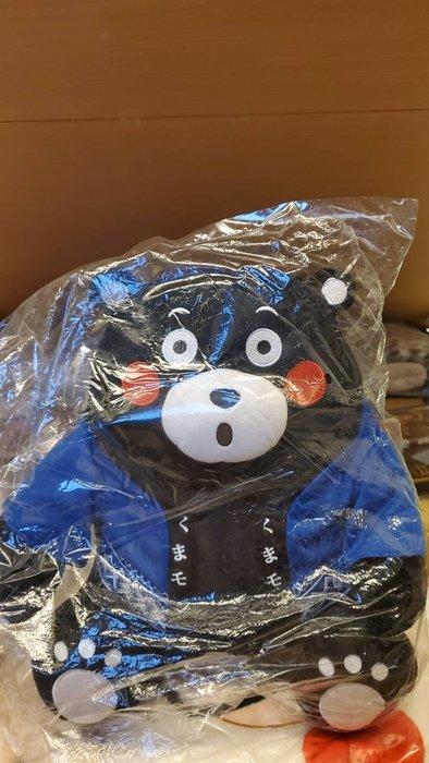 12吋熊本熊-酷MA萌坐姿絨毛玩偶 熊本熊 大漁 KUMAMON500含郵就賣 藍色