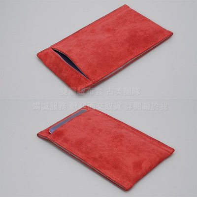 Melkco 2免運雙層絨布套 Huawei華為 P40 Pro Plus 絨布袋手機袋手機套保護袋 棗紅保護套收納袋