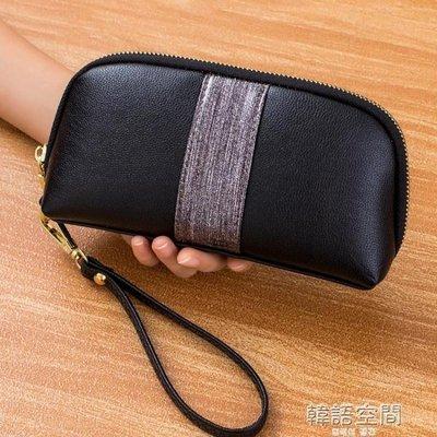 女士錢包長款2019新款拉鍊手拿包女時尚手機零錢包多功能硬幣包