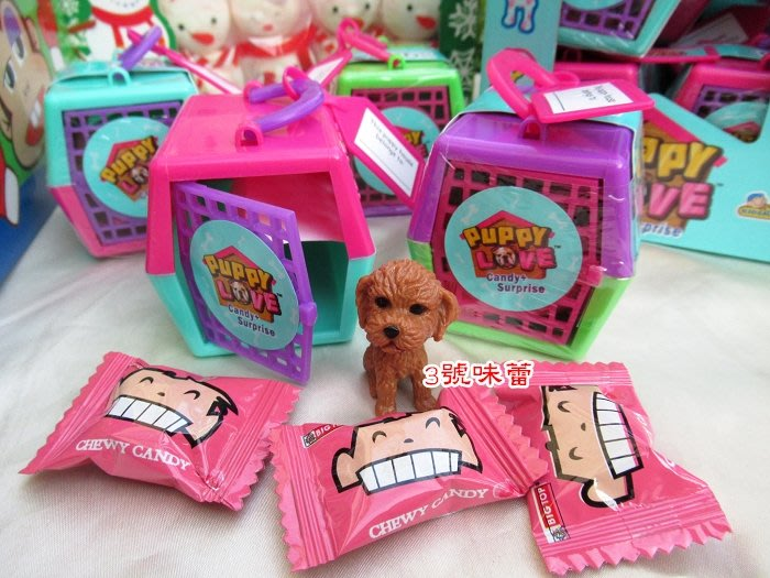3 號味蕾 ~童趣系列 寵物箱一個(附糖果)(顏色隨機出貨)..玩具糖果盒..聖誕節派對糖
