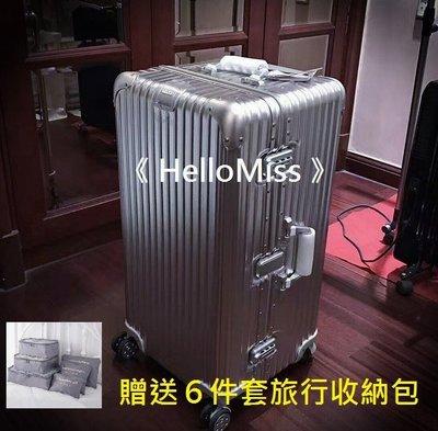《HelloMiss》24吋 運動款 豪華 加大 鋁框 硬殼 登機箱 旅行箱 行李箱 出國 旅遊 磨砂款 Sport