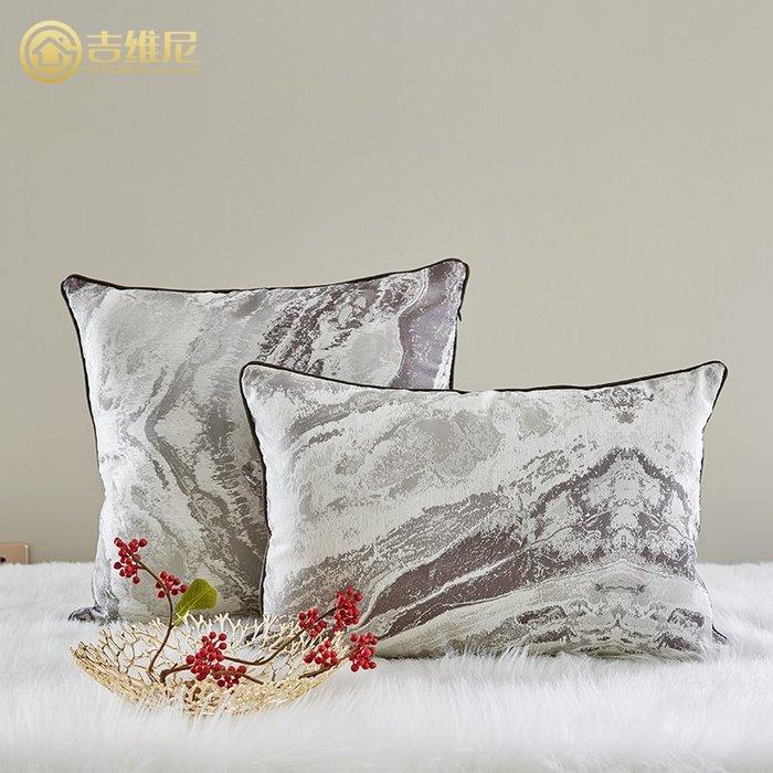 〖洋碼頭〗歐式輕奢客廳臥室沙發靠枕含芯抱枕樣板間腰枕布藝拼接大廳靠枕 jwn610