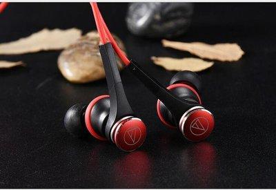 散裝正品 鐵三角 ATH-CKS77X 入耳式耳機重低音發燒HIFI監聽音樂專業手機耳塞超重低音 耳道式耳機 桃園市