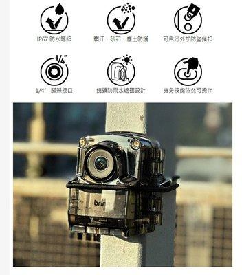 (出租全省寄送)Brinno 縮時攝影相機 TLC2000 專業型工程縮時攝影相機 工地 裝潢 活動