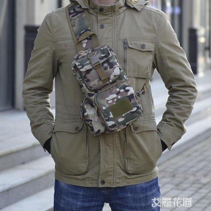戶外戰術胸包男多功能迷彩騎行運動單肩斜挎背包登山旅行單肩包『 嚴選新品』