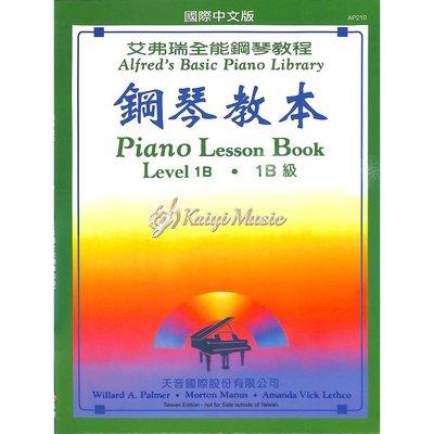 Kaiyi Music ~Kaiyi Music~~艾弗瑞~鋼琴教本 Piano less