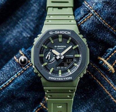 【EASYwatches】CASIO 卡西歐 G-SHOCK GA-2100 GA-2110SU-3A 碳纖維 綠色