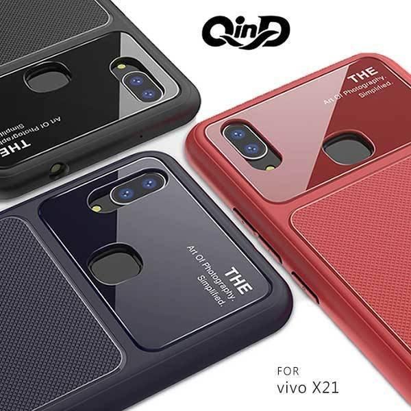 *PHONE寶*QinD vivo X21 UD(螢幕指紋版) / X21 爵士玻璃手機殼 保護殼 保護套 防摔殼 軟套