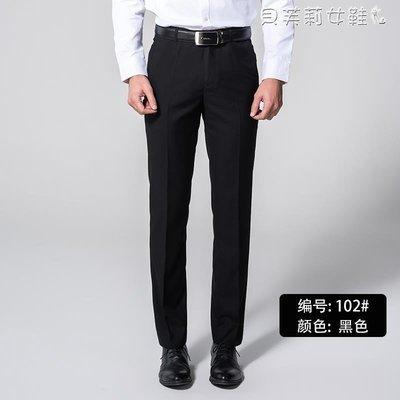 ZIHOPE 西裝褲職業裝西褲男修身歐版商務西服褲子正裝青年韓版上班西裝男褲ZI812