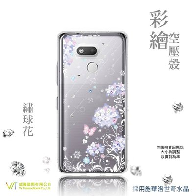 【WT 威騰國際】WT ® HTC Desire 12s 施華洛世奇水晶 彩繪空壓殼 軟殼 -【繡球花】