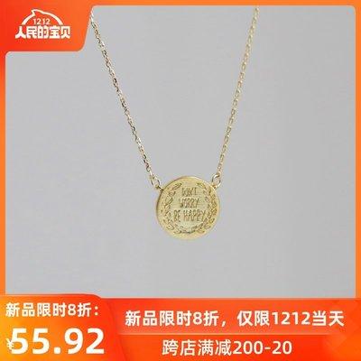 莉迪卡娜~DON'T WORRY BE HAPPYY硬幣項鍊s925純銀