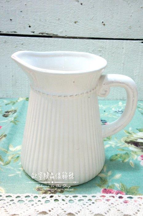 ~*歐室精品傢飾館*~Zakka 鄉村雜貨 陶瓷 法式 線條 花器 花瓶 乾燥花 擺飾 多肉植物 批發 園藝~新款上市~