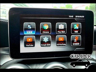 【送免費安裝】賓士 C205 W205 S205 C系列 原車螢幕升級 觸碰安卓多媒體導航系統 安卓機