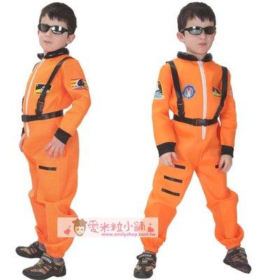 太空人 航天服 職業角色扮演 造型衣 cosplay  變裝服 萬聖節 聖誕節 ☆愛米粒☆