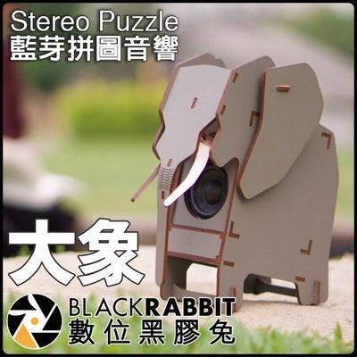 數位黑膠兔【 小山坡 Stereo P...