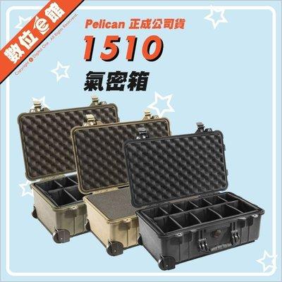 免運費 貨到付款 正成公司貨 PELICAN 派力肯 1510 Carry On Case 無隔層 氣密箱 輪座 塘鵝