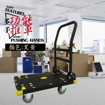 金德恩 台灣製專利 摺疊耐操手推車-超...