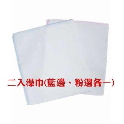 BabyShare時尚孕婦裝【TW00101】100%台灣製 新生兒手巾  嬰兒 口水巾 澡巾 吸汗巾 -二 入澡巾