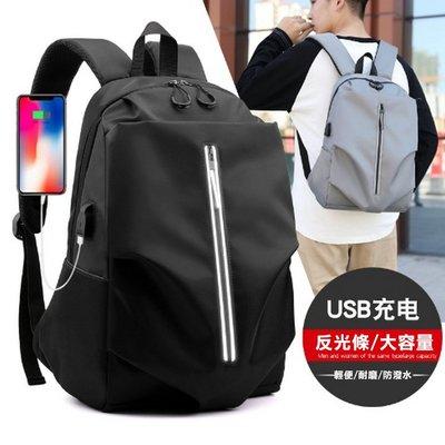 韓版潮男後背包 旅行背包 電腦包 商務包 書包 雙肩包 登山包 斜背包 USB充電口 反光條安全設計