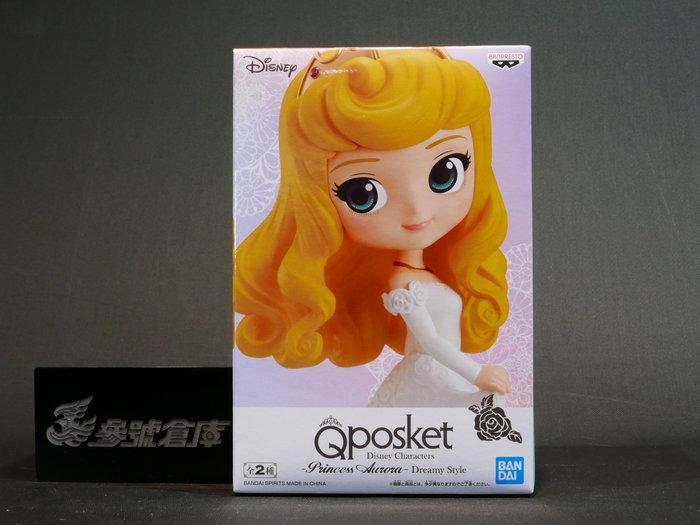(參號倉庫) 現貨 BP Q POSKET 景品 迪士尼 Q POSKET 歐洛拉 夢幻造型 ver.A 一般色