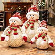 聖誕裝飾飾品聖誕節裝飾品場景佈置馴鹿公仔麋鹿雪人老人道具擺件『舒心生活』