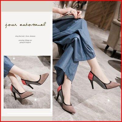 跟鞋*鞋館Shoes hall*【A12301】甜美單品☆時尚拼色尖頭百搭高跟鞋~3色~