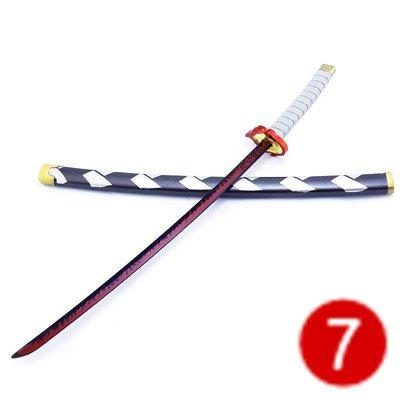 【現貨 - 送刀架】『 炎柱煉獄杏壽郎 』25.5cm ( 日輪刀 ) 刀 劍 槍 武器 兵器 模型 非鬼滅之刃