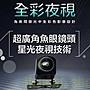 贈128G 正1080P機車行車紀錄器 防水 前後雙錄 摩托車行車記錄器 雙鏡頭