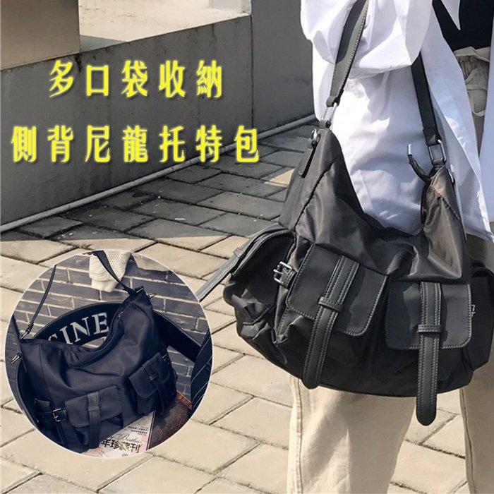 日韓連線 尼龍 托特包 側背包 媽媽包 女包 水桶包 女生 包包 旅行包 運動包 大包包 空氣包 尼龍包 防潑水 手提包