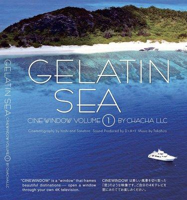 毛毛小舖--藍光BD Gelatin Sea 4K UHD 日本限定版 HDR
